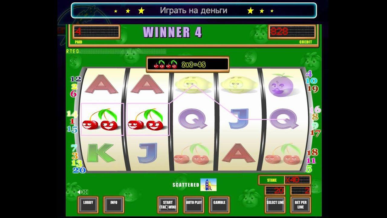 Бесплатные игровые автоматы крейзи фрут игровые автоматы резиденты на комп