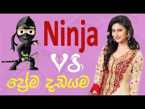 Ninja vs Prema Dadayama