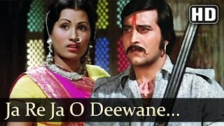 Ja Re Ja O Deewane - Item Girls - Vinod Khanna - Kachche Dhaage - Mujra - Bollywood Songs