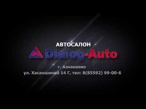Dialog Auto г.Азнакаево