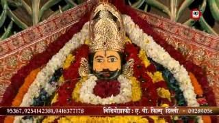 Shubham Thakran Bhajan 2016 - Hum To Baba Ke Bharose Chalte Hai