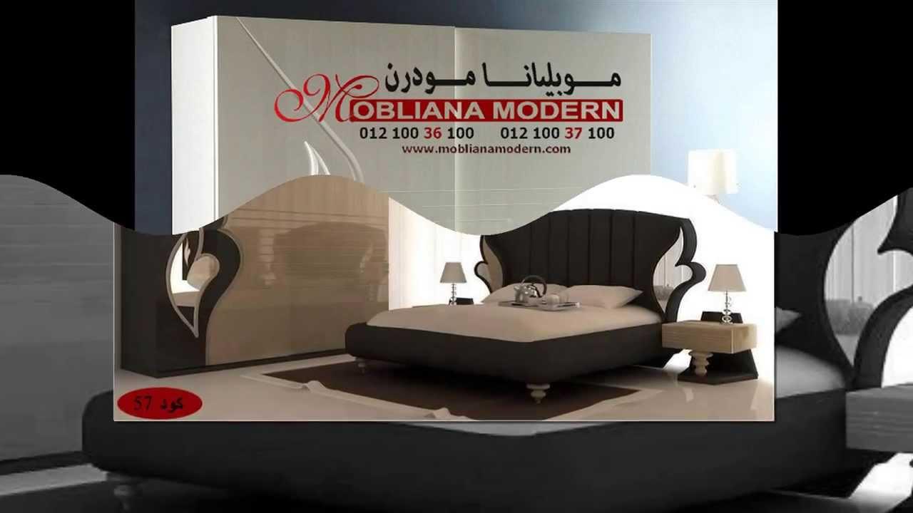 غرف نوم شركة موبيليانا مودرن 2014 2015 غرف نوم ايطالى جرار 2015 Italian Modern Bed Room