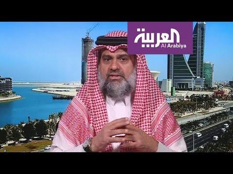 نشرة الرابعة..  160 مطلوبا للبحرين تؤويهم إيران  - نشر قبل 1 ساعة
