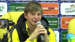 Андрей Аршавин: Прощальная пресс-конференция в Казахстане