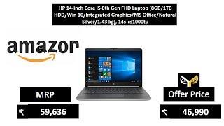 HP 14-inch Core i5 8th Gen FHD Laptop