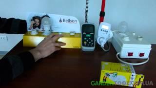 Купить led лампу или тратить больше? LED лампа Bellson 8W  (E27, 3000K/4000K)(, 2014-03-10T20:57:55.000Z)