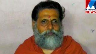 Swami | Manorama News