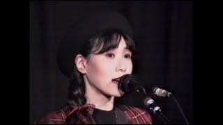Nav Katze「プリティ・リトル・ゼラニウム(Live at 静岡すみやオレンジ・ホール 1991/11/22)」