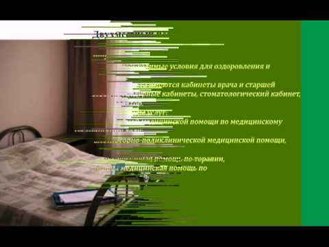 "ВДО ""Баргузин"""