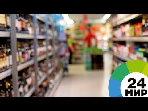 Выбор шоплифтеров: что чаще всего крадут в российских магазинах