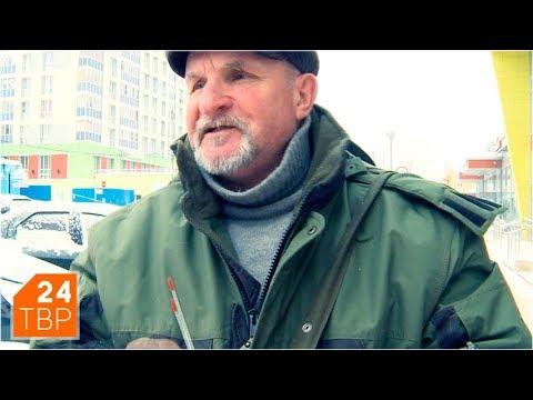 Прогноз клева на неделю в Сергиев Посад, рыбалка в Сергиев Посад, Московская область, Россия