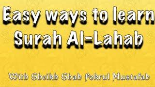 *EASY* way to learn Surah Al-Lahab with Tajweed