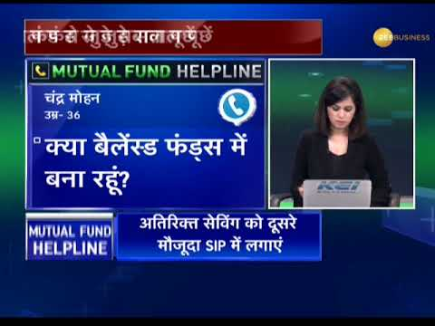 Mutual Fund Helpline: Solve all your mutual fund related queries, June 04, 2018