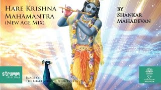 Hare Krishna Mahamantra-New Age Mix by Shankar Mahadevan, Produced by Ricky Kej