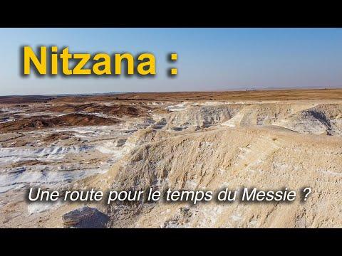 Nitzana : une route pour le temps du Messie ?