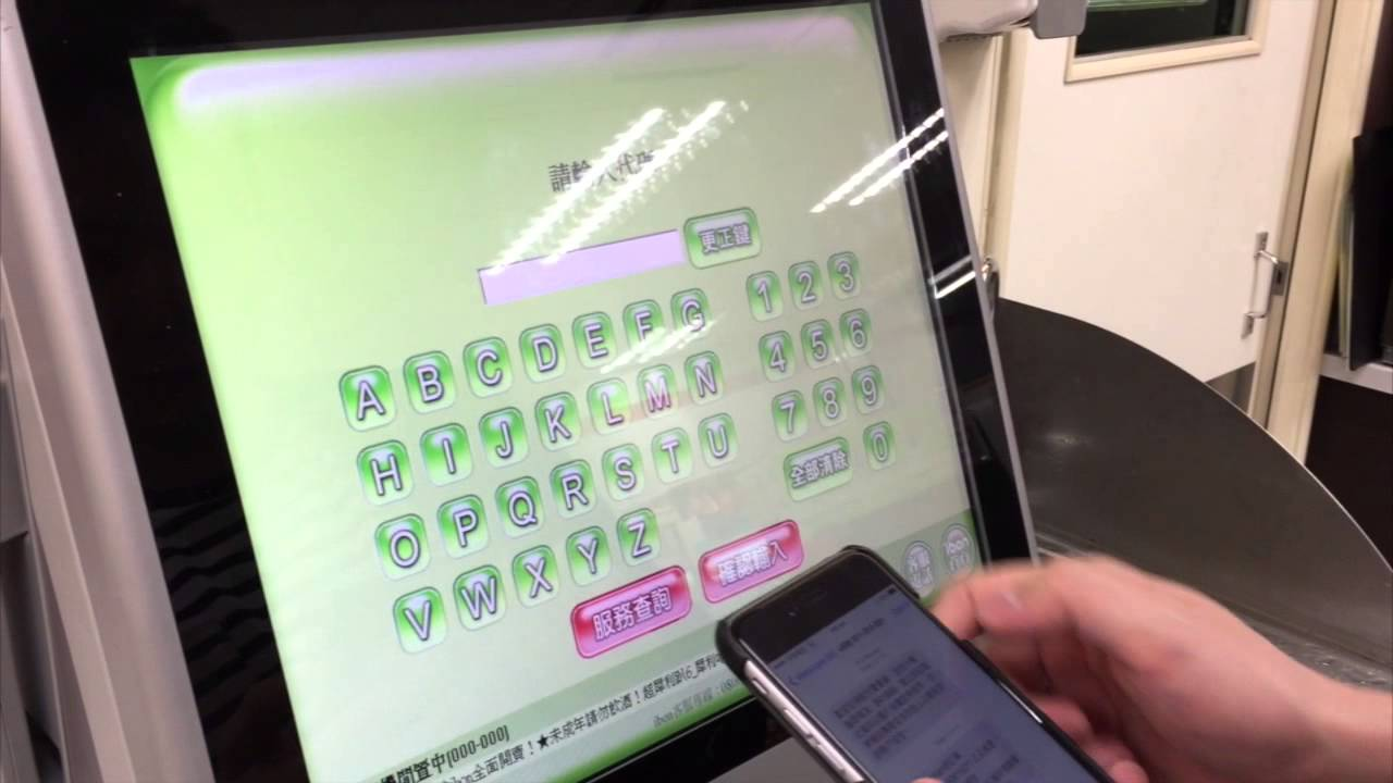 SHOPLINE .7-11 店到店寄貨便功能 - YouTube