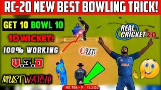 RC19 NEW UPDATE V.2.8 BOWLING TRICK | BEST BOWLING TRICK ODI & T20 BOWLING TIPS 100% WORKING TRICK