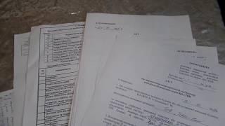 Подала документы по отоплению в горисполком на утверждение. Ждать месяц.