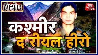 Vishesh: How Army Officer Was Kidnapped, Brutally Murdered By Millitants In Jammu & Kashmir