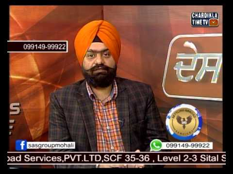Des Pardes with SETTLING ABROAD Immigration Expert: January 10, 2016