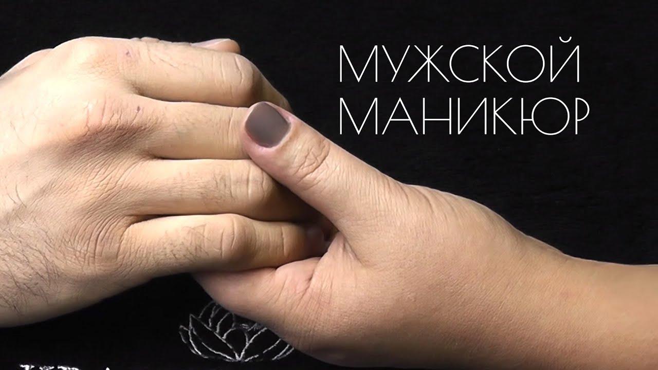 Покрытие для мужского маникюра - nail_ru 74