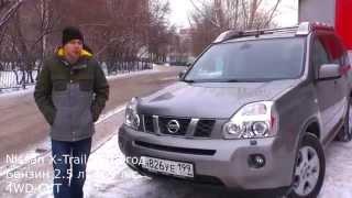 Nissan X-Trail 2008 год 2.5 л. 4WD вариатор от РДМ-Импорт(, 2014-11-17T12:31:59.000Z)