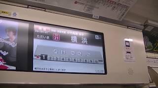 西武6109F 特急小竹向原行 元町・中華街~横浜 前面展望