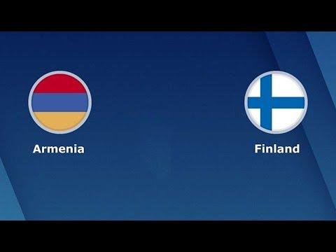 Армения-Финляндия прямая трансляция (ставки онлайн прогноз)