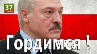 Лукашенко теперь вот как заговорил Главные новости Беларуси ПАРОДИЯ12