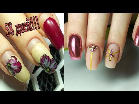 Коррекция дизайн фото ногтей