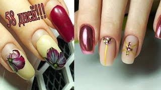❤ ТОРЖЕСТВЕННЫЙ дизайн ногтей ❤ КОРРЕКЦИЯ ногтей ❤ НАРАЩИВАНИЕ полигелем ❤ ЛЕНТЫ на ногтях ❤