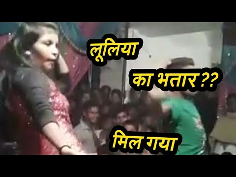 Arkestra funny dance video|whatsapp comedy|comedy videos
