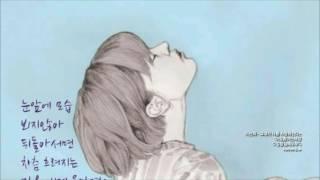 """이선희 - 그대가 나를 사랑하신다면 """"아침을여는세상"""" ♡강릉심해두부♡  kyoung.Jo"""