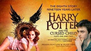 Гарри Поттер 8: Проклятое дитя. Дата выхода книги/ Новые актеры/ Сюжет/