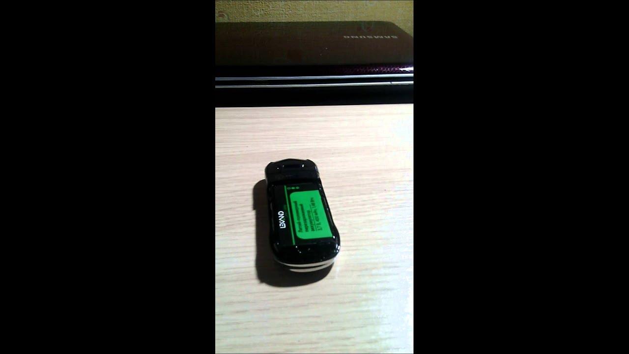 Обзор Микро Телефона LEXAND LPH1 Mini - YouTube