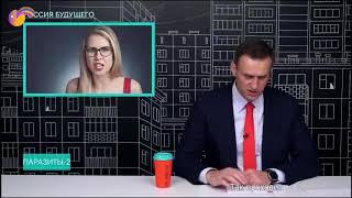 Алексей Навальный про Любовь Соболь. Грустная песня.