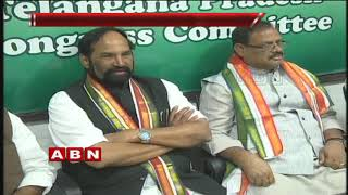 Congress Discipline Committee Issue Another Show Cause Notice To Komatireddy Rajagopal