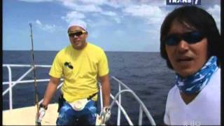 Mancing Mania (12 Jan 2014) - Exoctic Samson Australia