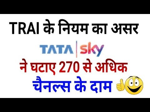 Breaking News Tata Sky Reduced 270 Channels Price Trai Rule