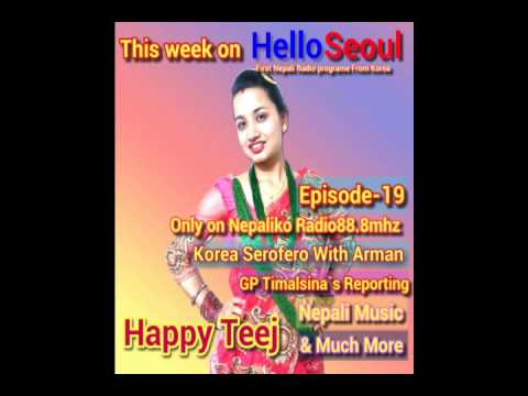 Hello Seoul  Episode 19