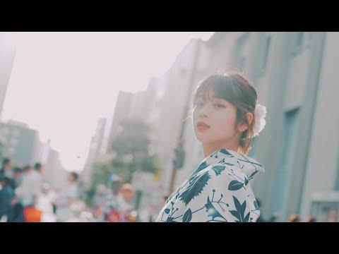 アイビーカラー【夏の終わり】Music Video