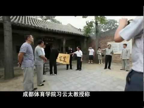 Documentary on Henan