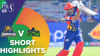 Short Highlights | Karachi Kings vs Multan Sultans | Match 9 | HBL PSL 6 | MG2T