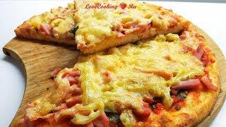 Диетическая пицца - вкусно и полезно! | LoveCookingRu