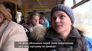 В Мариуполе повысят цену на проезд в общественном транспорте
