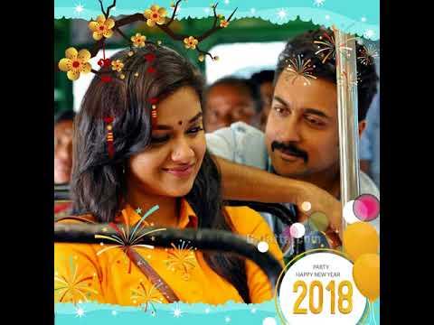 TSK Thana Sentha Koottam Whatsapp Status Cut Song Surya