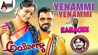 Ayogya | Yenammi Yenammi Karaoke Song | Sathish Ninasam | Rachitha Ram | Arjun Janya