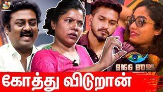 Bigg boss 3 tamil public review