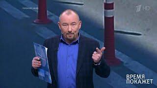 Украина: кому нужны дебаты? Время покажет. Выпуск от 04.04.2019