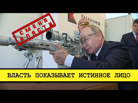 Недовольных предложили расстреливать [Смена власти с Николаем Бондаренко]